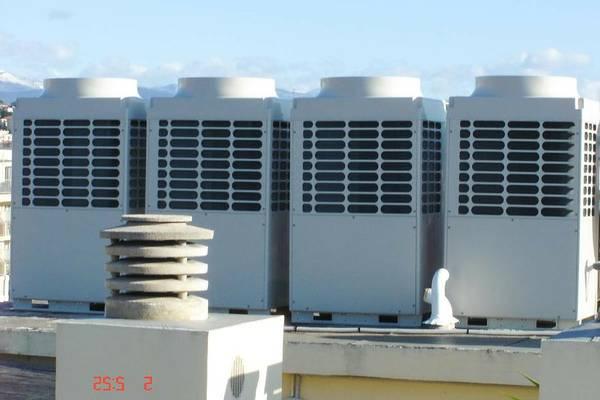 climatisation prix