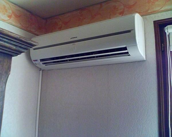installateur climatisation haut rhin
